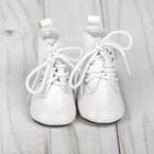 Ботинки для куклы на завязках, длина подошвы: 7 см, цвет белый - фото 105513294