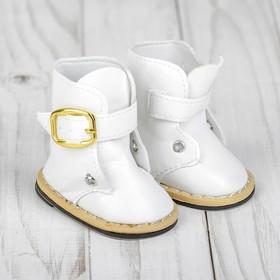 Ботинки для куклы на застежке, длина подошвы: 7,5 см, цвет белый