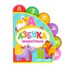 Книга с мягкими пазлами EVA «Азбука животных», 12 стр. - фото 105682698