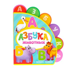 Книга с мягкими пазлами EVA «Азбука животных», 12 стр.