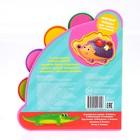 Книга с мягкими пазлами EVA «Азбука животных», 12 стр. - фото 105682704