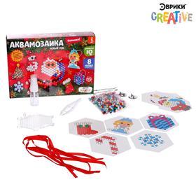 Аквамозаика «Подарки от Деда Мороза», 750 - 800 шариков