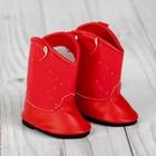 Сапоги для куклы «Орнамент», длина подошвы: 7 см, цвет красный - фото 105513328