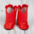 Сапоги для куклы «Орнамент», длина подошвы: 7 см, цвет красный - фото 105513330
