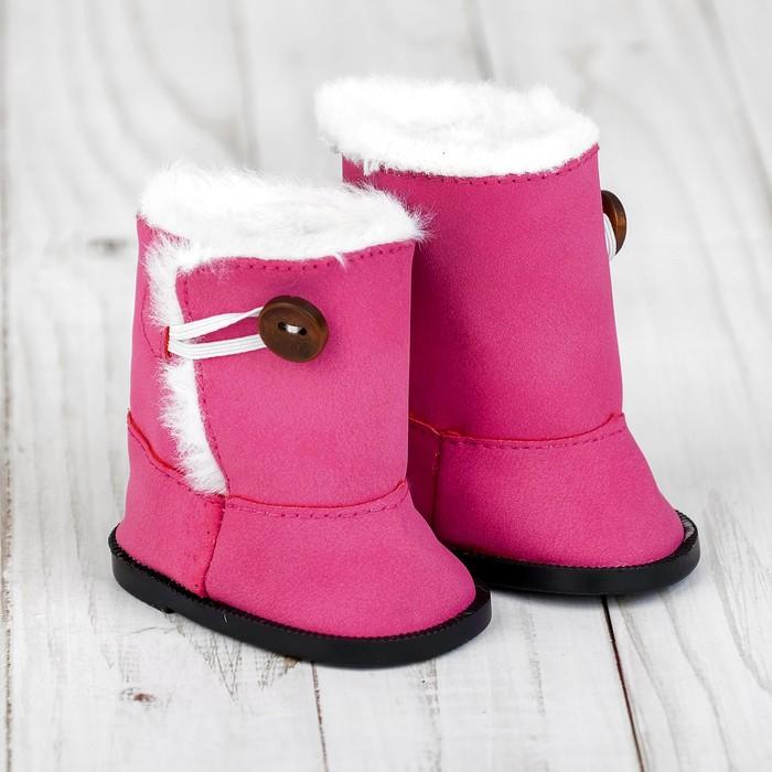 Сапоги для куклы «Пуговка», длина подошвы: 7,5 см, цвет розовый - фото 105513334