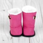 Сапоги для куклы «Пуговка», длина подошвы: 7,5 см, цвет розовый - фото 105513336
