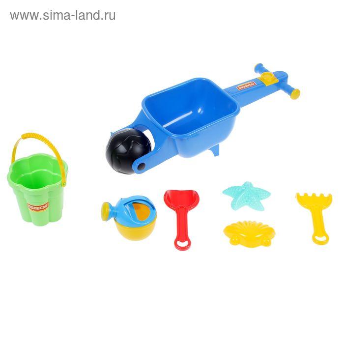"""Песочный набор №337: тачка """"Малыш"""", ведро-цветок, совок, грабли, формочки, цвета МИКС"""