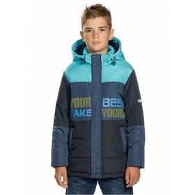 Куртка для мальчиков, рост 134 см, цвет тёмно-синий