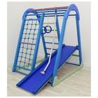 Детский спортивный комплекс Tiny Climber, цвет голубой