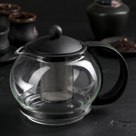 Чайник заварочный «Вдохновение», 1,25 л