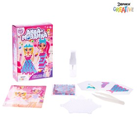 """Acumatica with decorations """"Girls"""""""