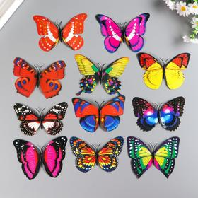 """Magnet """"Butterfly double layer"""", MIX"""