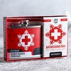 Подарочный набор «Экстренная помощь»: фляжка 150 мл, чай чёрный 25 г