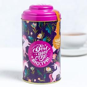 Чай чёрный «Волшебство внутри»: жасмин, 100 г.