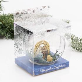 Рождественский шар на ёлку «Вертеп», d=10 см