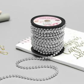 Rhinestones on the strands, round, 4 mm, 9±1 m, color silver