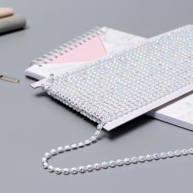 """Rhinestones on the fibers of 4 mm, 9±1 m, color """"white holography"""""""