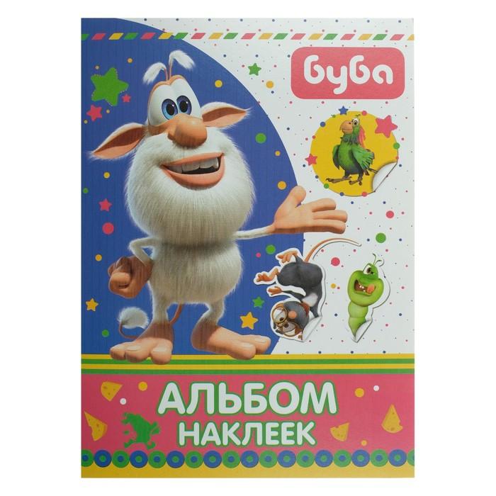 Альбом наклеек «Буба» - фото 105684314
