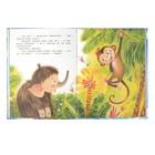 Сказки «Мама для мамонтёнка», Непомнящая Д. - фото 105677080