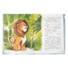 Сказки «Мама для мамонтёнка», Непомнящая Д. - фото 105677082
