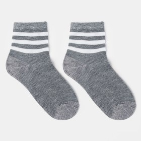 Носки детские, цвет серый, р-р 16-18
