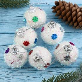 "A set of balls plastic ""Fluff"" d-4cm (set of 6 PCs), white"