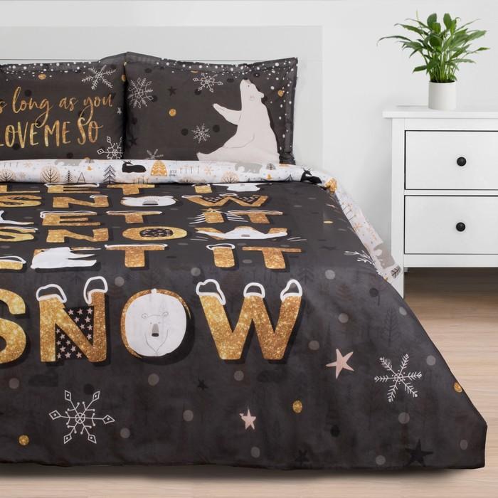 Постельное бельё «Этель» 1.5 сп Let it snow 143х215 см, 150х214 см, 50х70 см - 2 шт, поплин