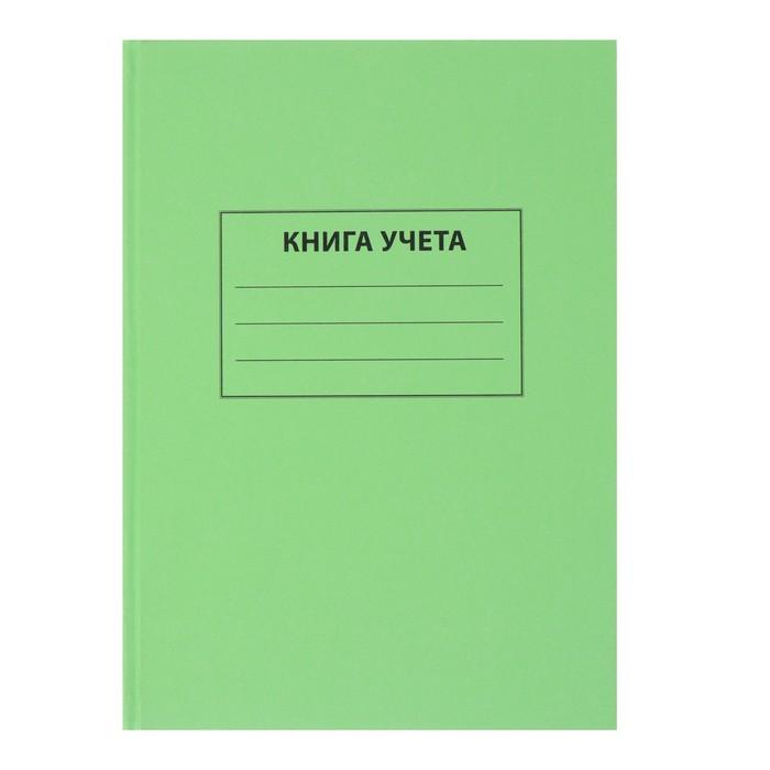 Книга учета 192 листа, линейка, обложка твёрдая, зелёная, блок газетный - фото 369518714