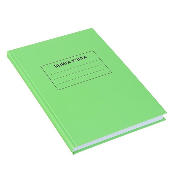 Книга учета 192 листа, линейка, обложка твёрдая, зелёная, блок газетный - фото 369518715