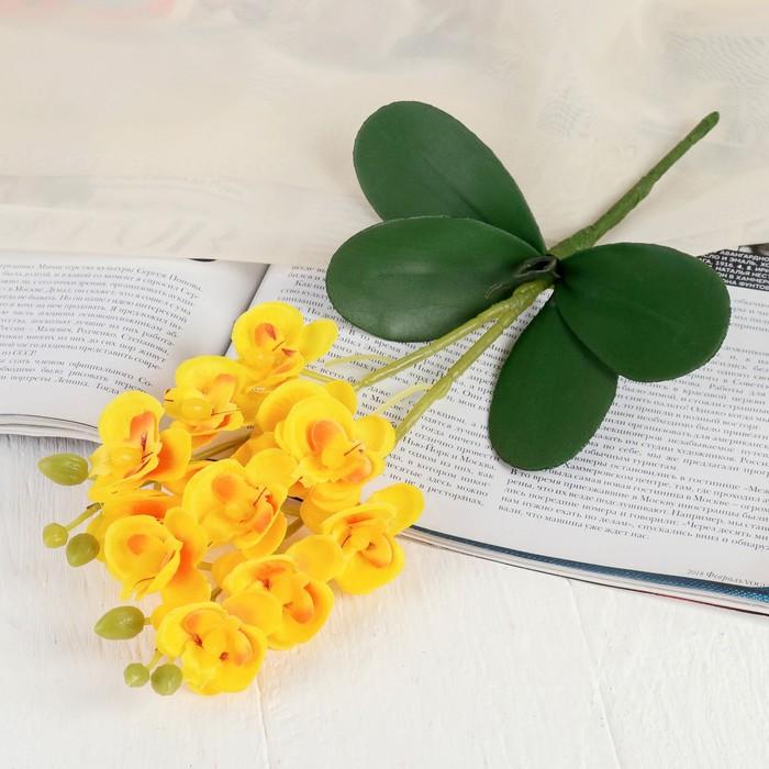 """Цветы искусственные """"Орхидея королевская"""" 3,5*28 см, жёлтый"""