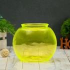 "Vase ""Zara"" prose. yellow 15,5*15,5*13,3 cm"