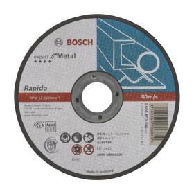 Круг отрезной Bosch Expert 2608603396, по металлу, 125х1 мм, прямой Ош