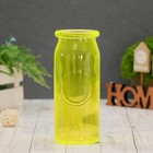 "Vase ""Bottle"" is transparent. yellow 7*7*18,5 cm"
