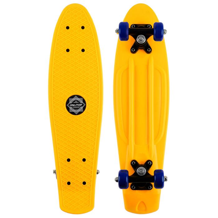 Скейтборд M-350, размер 56x14 см, колеса PVC d= 50 мм, МИКС