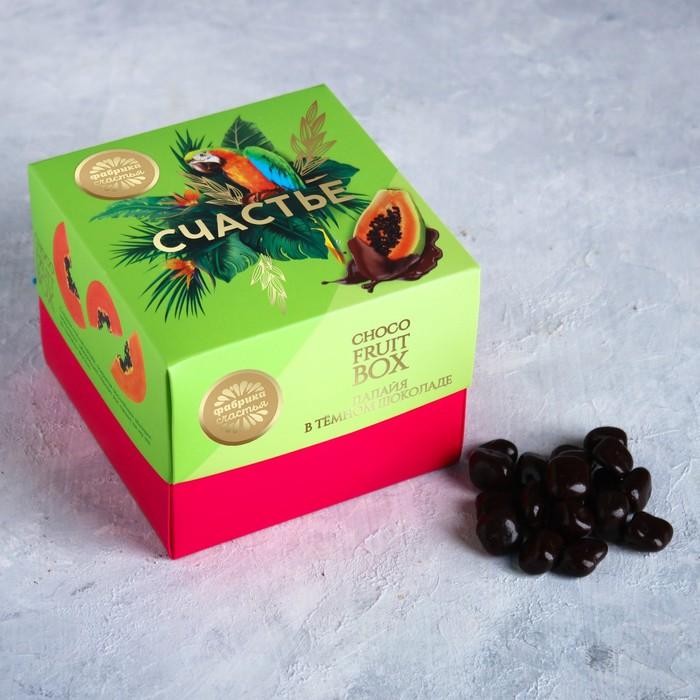 Папайя в тёмном шоколаде «Счастье», 100 г