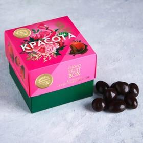 Клубника в тёмном шоколаде «Красота», в коробке, 150 г