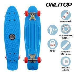 Скейтборд M-450, размер 56x14 см, колеса PVC d=50 мм, цвет микс