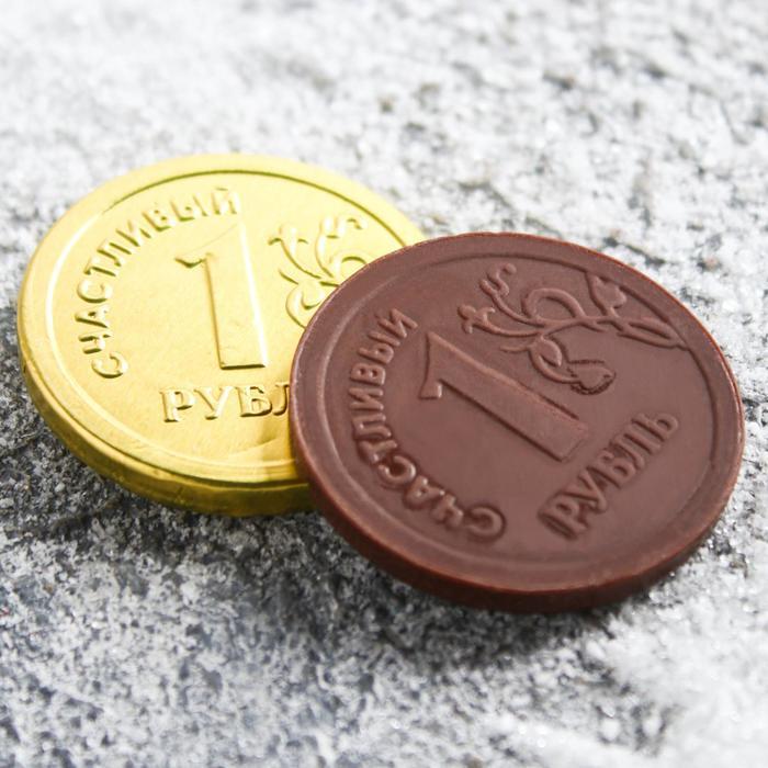 Открытка с монеткой, тему времена