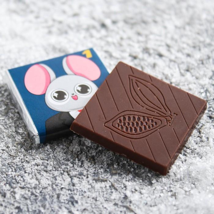 Шоколад в уфе открытка