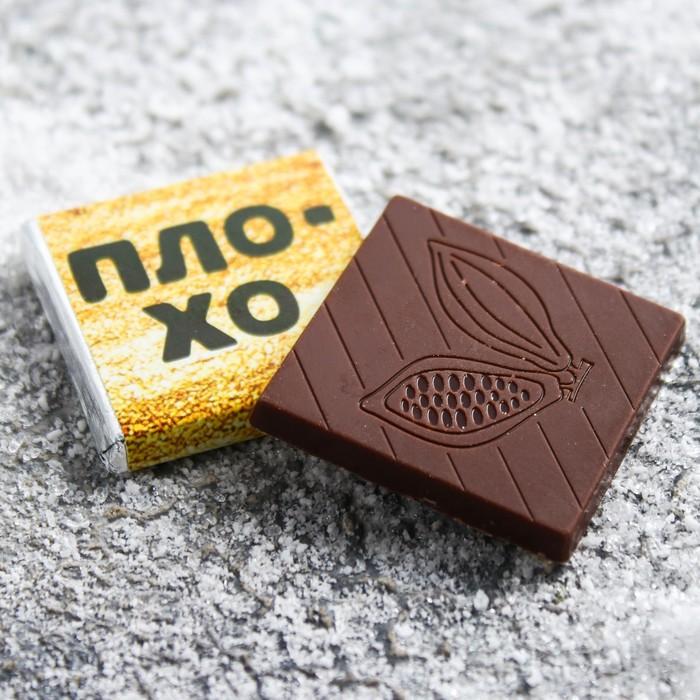 Недели, шоколад в уфе открытка