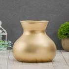 "Vase ""Dana"" metallic gold d-10cm 15*15*16 cm"