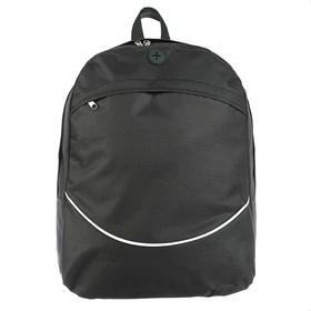 Рюкзак молодежный ACTION 37*29*15  чёрный
