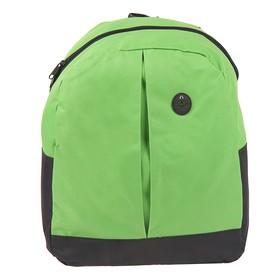 Рюкзак молодежный ACTION 39*30*16  зелёный