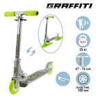 Scooter-snow scooter winter 2 in 1 Star