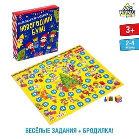 Настольная игра «Новогодний бум»