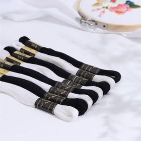 "A set of yarn floss ""Royal"", 10 ± 1 m, 8 pcs, color black / white"
