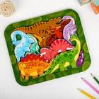 Зоопазл «Динозавры» - фото 105598235