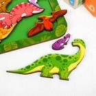 Зоопазл «Динозавры» - фото 105598236