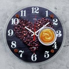 """Wall clock, series: the Kitchen, the """"Favorite coffee"""", 30 cm"""