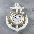 Wall clock, series: Sea Anchor, white gold, 39 cm